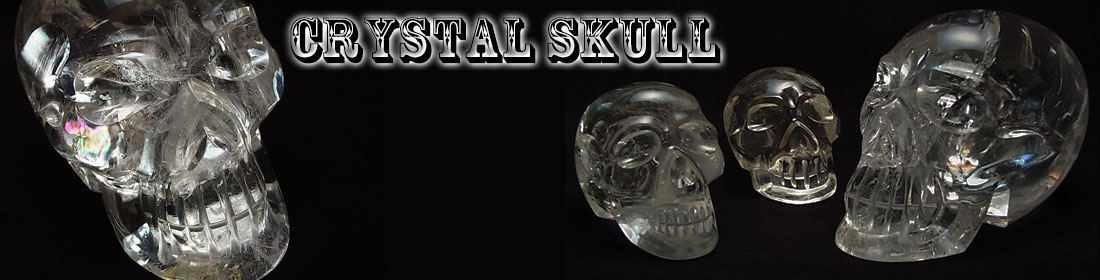 クリスタルスカル 水晶髑髏 ドクロ 水晶 天然石 パワーストーン